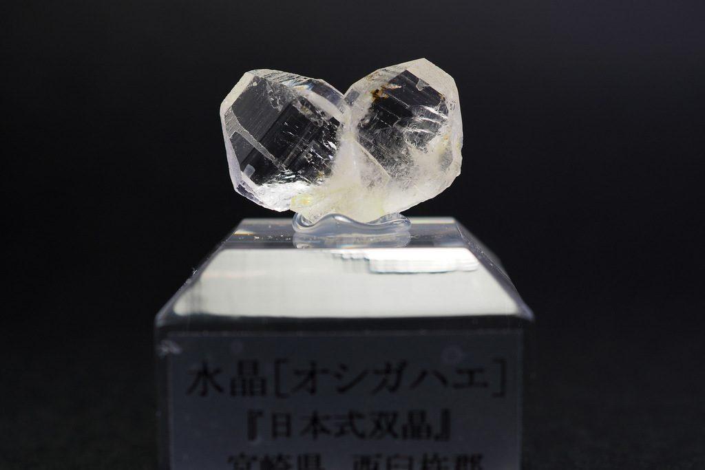 日本式双晶(尾小八重オシガハエ)