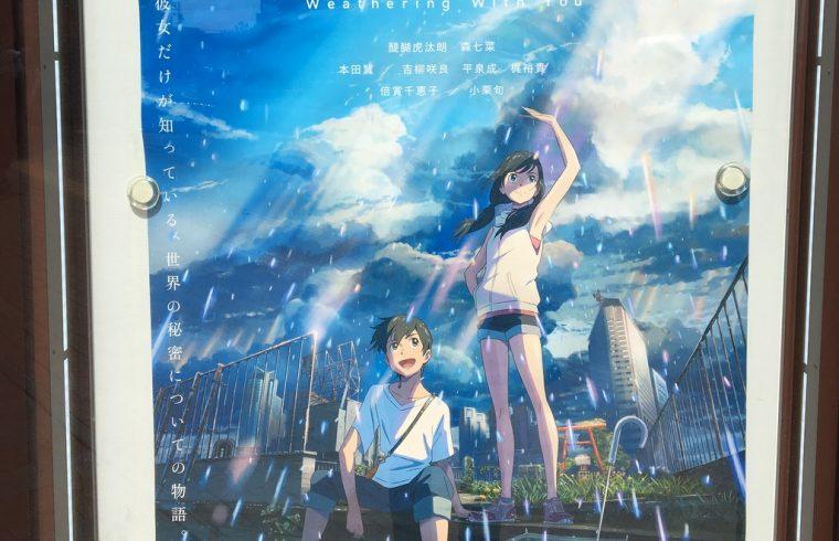『天気の子』ポスター