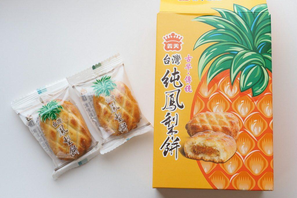 義美の自分用パイナップルケーキ!